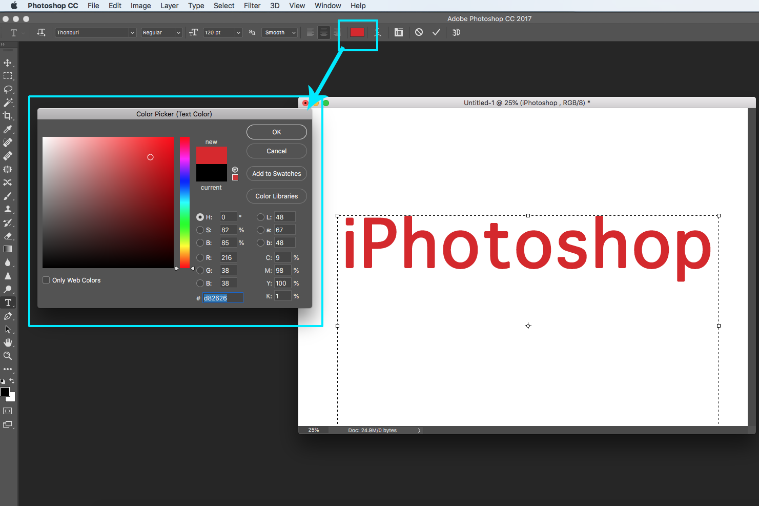 photoshop colour panel red iphotoshop screenshot logo